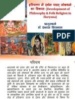 Development of Philosophy & Folk Religion in Haryana
