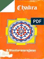 Sri Chakra S Shankara Narayanan