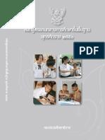 00000218.PDF