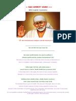 21140331-Sai-Amritvani-with-English-translation.docx