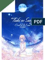 [PHF]Tsuki No Sango