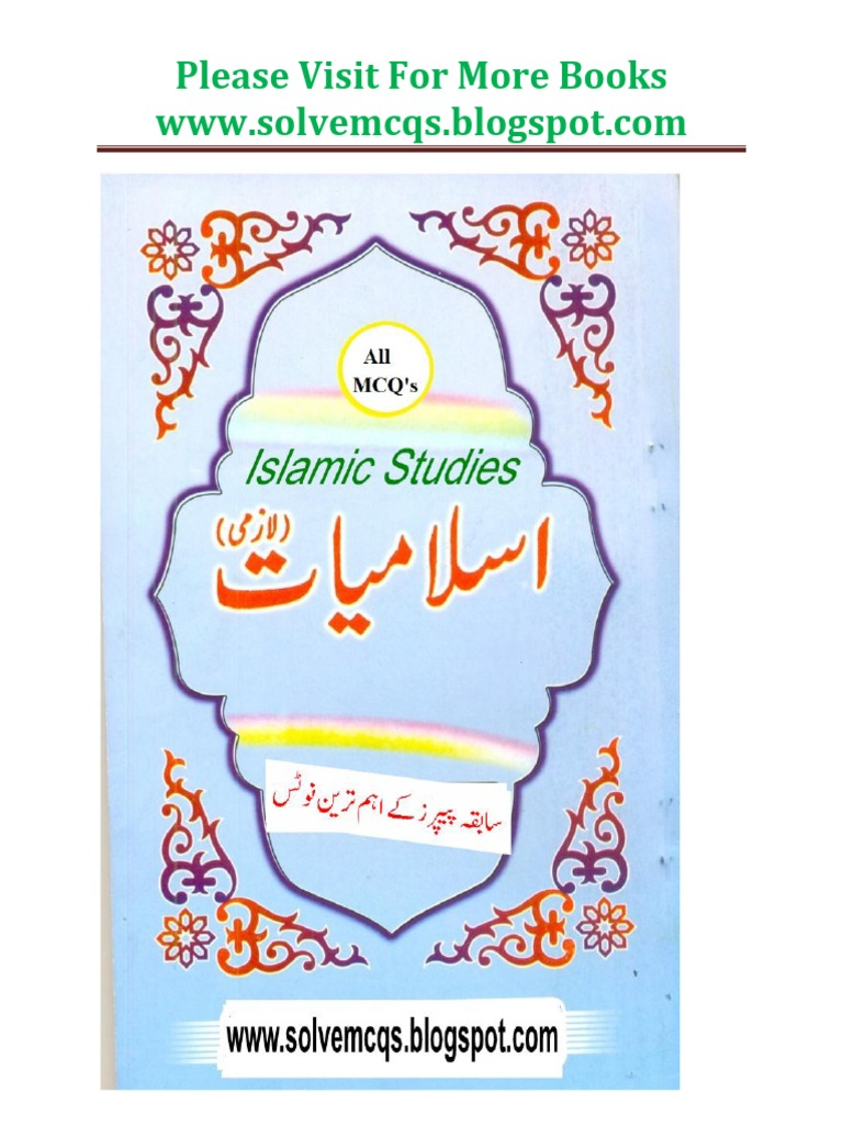 Islamic Studies MCQs With Answers in PDF Book   Prophets And
