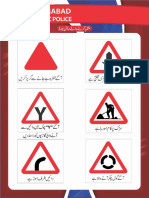Driving Signs and Computer Test 2019