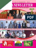 e-TIMA-News-Letter-November-2016-2-min.compressed.pdf