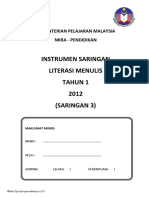 saringn_3.pdf