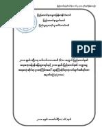 MyanmarBudget Report Final  Apr-2018