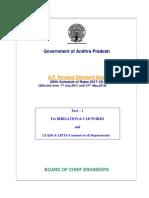 std data 2017-18 dt 3.11.2017.pdf