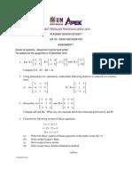 Assignment 300 (2017)