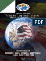 AK-Hybrid-Wars-updated.pdf