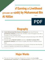 The Book of Earning a Livelihood (Kitab Al-kasb) by Muhammad Bin Al Hasan