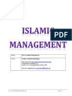 Saheefa Islamic Management Notes v2.0