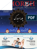 Simorgh Magazine Issue 116