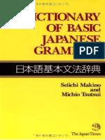 Dictionary of Basic Japanese Grammar