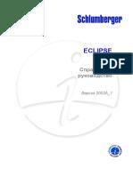 []_________________________Schlumberger_ECLIPSE___(b-ok.org).pdf