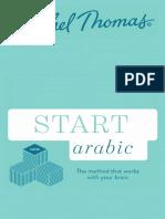 Start Arabic
