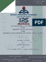e-tp-270.PDF