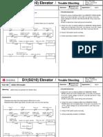 Si210-TS-02-1_TCD107-119(64~69).ppt