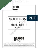Aakash Paper02