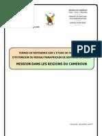 Projet d'Extension Du Projet - V