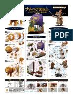 01Narnia Craft Manual