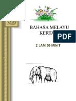 4934333 Bahasa Melayu SPM