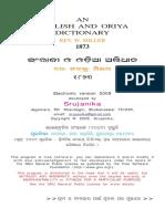 Odia dictionary