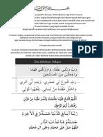 Doa study