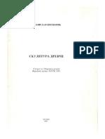 Cvetkovic_Skulptura_Drence.pdf