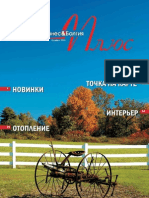 Business& Baltics Plus October