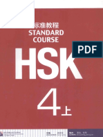 4.1.-HSK-标准教程-上-PDF-Download.pdf