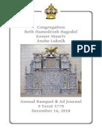 Kesser Maariv 2018 Ad Book Final