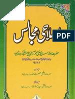 Islahi Majalis of Shaykh Mufti Mukhtaruddin Karbogha Shareef