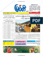 Myawady Daily Naewspaper 17-12-2018