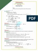 Punjab Examination Commission PEC 8th Class Mathematics Unit 8.1 Notes