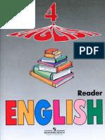 English Reader 4
