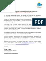 Dream Car 2018-Invitation Letter to Schools for Participation