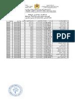 eps_bm.pdf