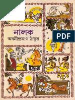 Nalak Abanindranath Tagore