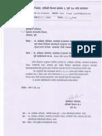 E-Governance Driver PI.pdf