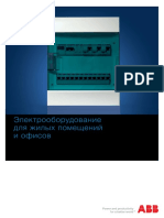 2015 ABB Elektrooborydovanie