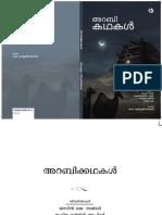 Arabikkathakal Book