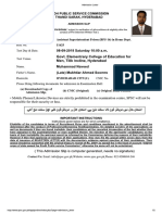 Admission Letter.pdf