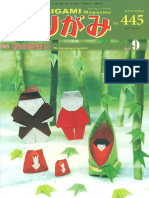 NOA Origami Monthly Magazine 445