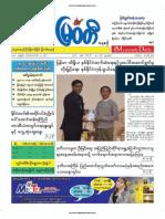 Myawady Daily Newspaper 19-12-2018