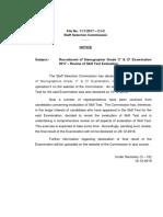 SSC STeno Revised Result notice