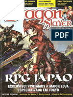 Dragon Slayer 19 (OCR)