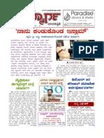 Issue 40 PDF