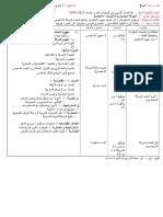 history2as_modakirat.doc