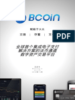 BCoinWP_1.1.6 CN