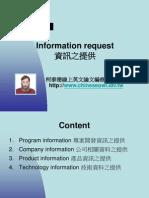 Information Request